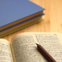 準2級のライティングで求められるのは 「身近な話題について短く簡単な表現で書く力」だ!
